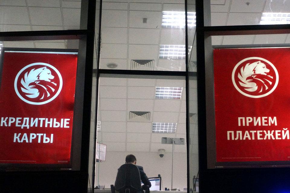 За первое полугодие «Русский стандарт» получил рекордный убыток – 22 млрд руб., его капитал снизился с 16 млрд до 0,6 млрд руб.