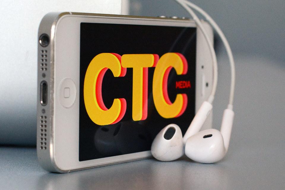 CTC Media объявила о запуске на эфирной частоте «Перца» нового канала для мужчин под названием «Че»