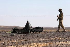 Организатором теракта А321 мог стать лидер синайской ячейки ИГ