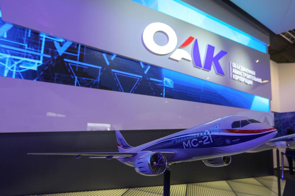 В отношении ОАК в заключении говорится, что авиастроители должны получить из бюджета 2,72 млрд руб. для создания механизма гарантии остаточной стоимости гражданских самолетов