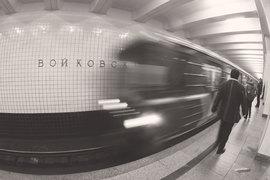 Голосование о переименовании «Войковской» просто неуместно