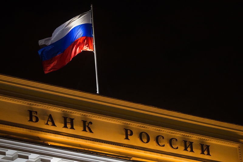 ЦБ отозвал лицензии у московских банков МРБ, РБС, РБР и «РСБ 24»