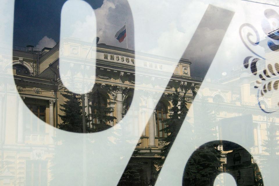 В среднем за полтора года банки отчислили ежеквартально в фонд страхования вкладов около 17 млрд руб.