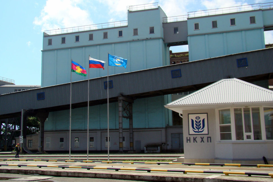 О намерении провести IPO НКХП стало известно в октябре