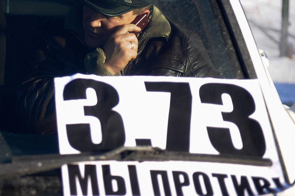 Правительство снизило тариф с 3,73 до 1,53 руб. за километр, но протест не предотвратило
