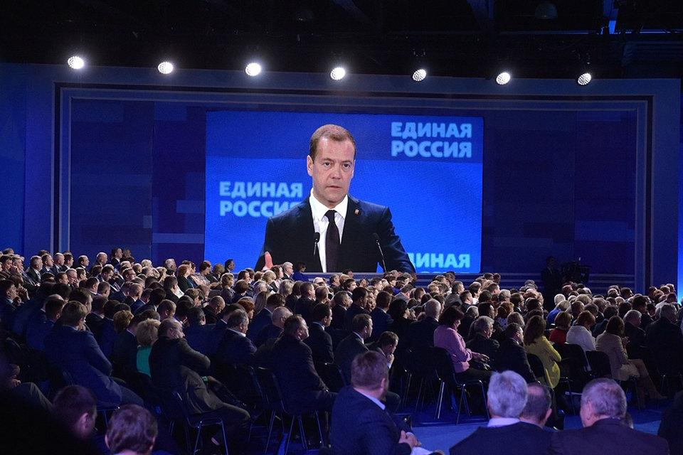 Дмитрий Медведев заявил собравшимся в «Крокус сити» однопартийцам, что время, когда не было ответственности за недекларирование доходов на региональных выборах, прошло