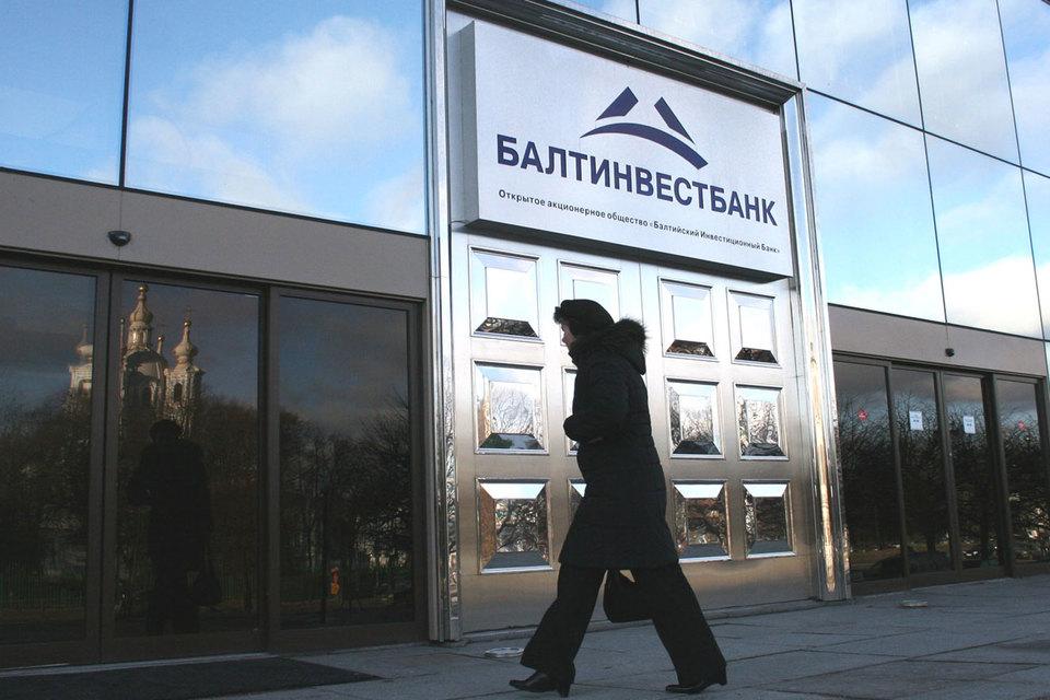 Один из крупнейших банков Санкт-Петербурга – Балтинвестбанк признался, что задерживает платежи клиентов, пообещав в ближайшие дни решить проблему