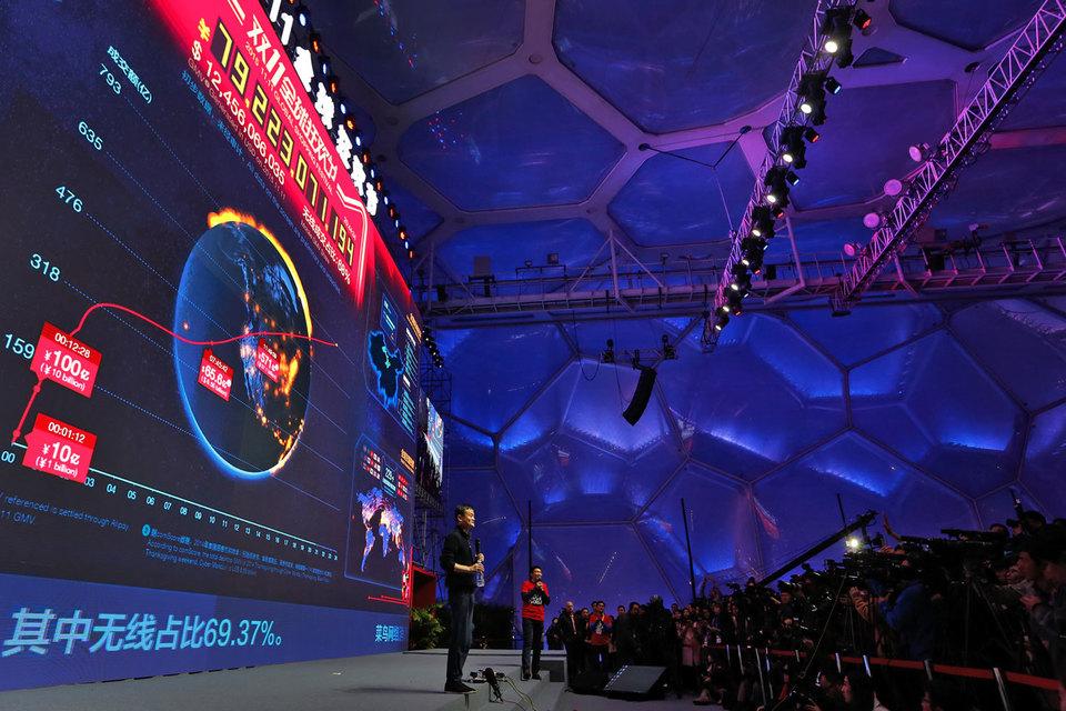 Продажи площадок Alibaba Group к концу среды (на 21.00 по пекинскому времени) превысили $12,6 млрд, сообщила компания
