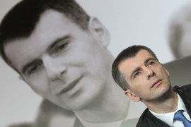 Михаил Прохоров принимал участие в судьбе «Возрождения» после смерти основателя банка