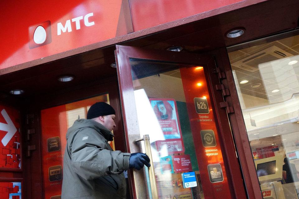 МТС расширяет розничную сеть