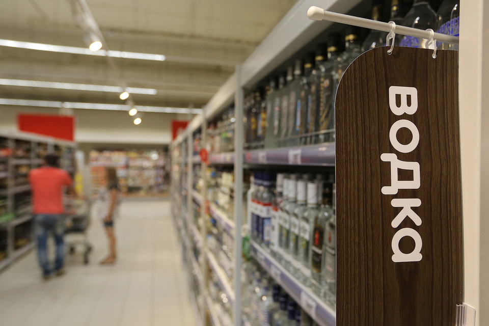 Продажи алкогольного холдинга Рустама Тарико Roust снизились в III квартале 2015 г.