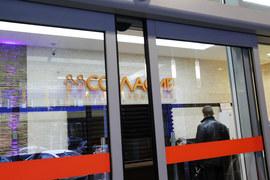 СК «Согласие» 1 апреля получила предписание ЦБ досоздать резервы под убытки на 12 млрд руб.