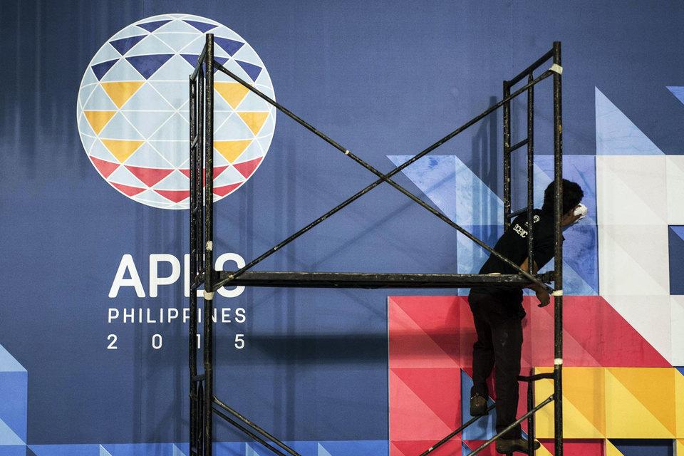 В 2015 г. встреча представителей стран OPEC пройдет на Филиппинах