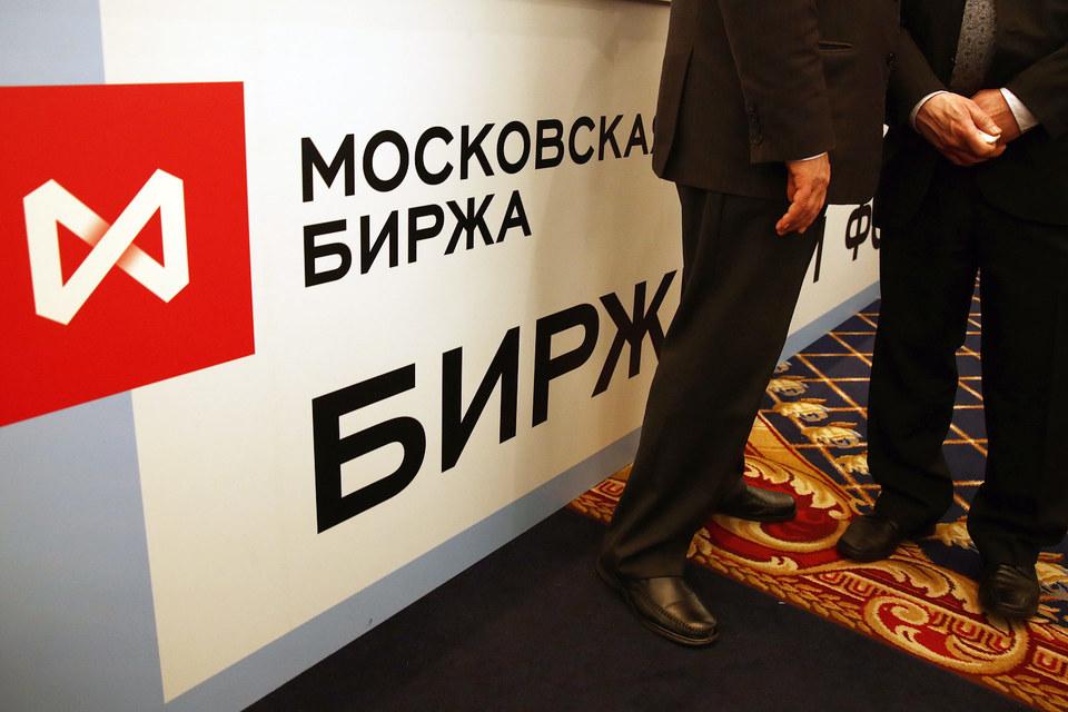 Московская биржа лишилась еще одного актива