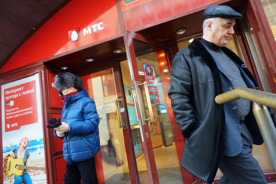 Снизив цены, МТС хочет привлечь посетителей в салоны