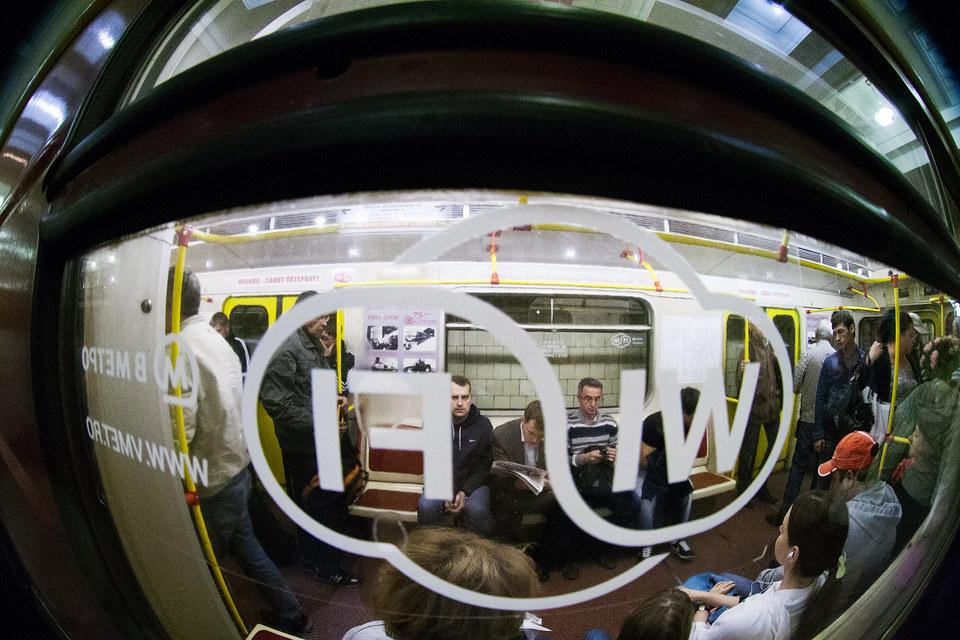 «Максимателеком» начинает работать за пределами московского метро