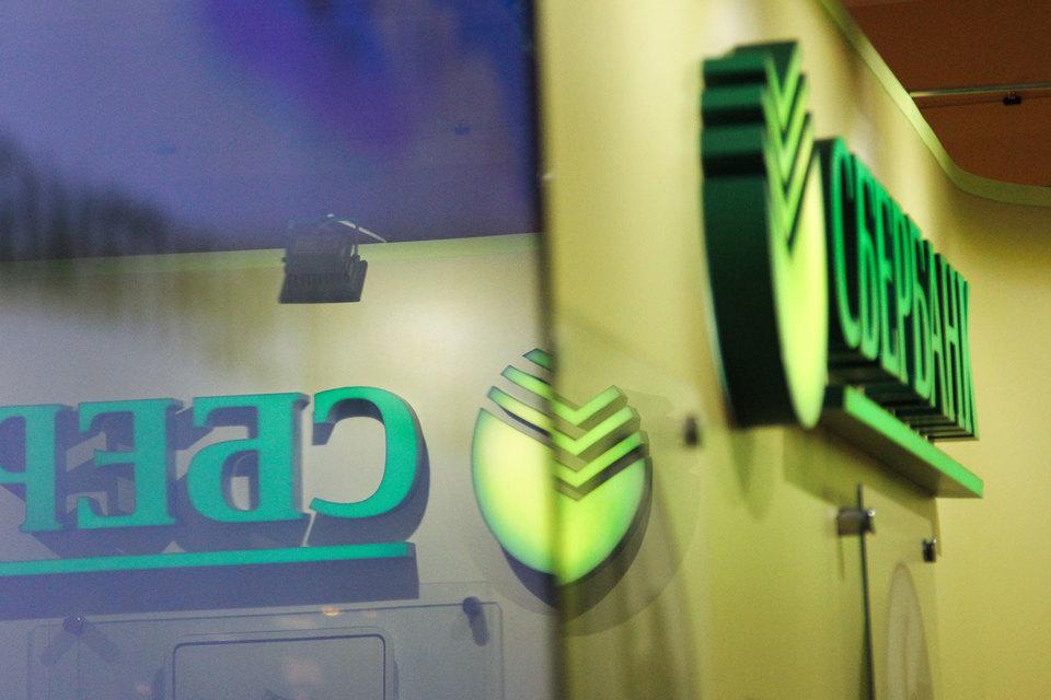 Привилегированные акции Сбербанка обновили максимум с февраля 2014 года