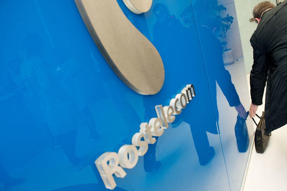 По итогам 2015 финансового года оператор может выплатить акционерам 12,9 млрд руб., или 4,6 руб. на обыкновенную акцию, по итогам 2016 г. — 19,6 млрд руб. (7 руб.)