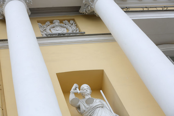 В закон о Конституционном суде подготовлены поправки