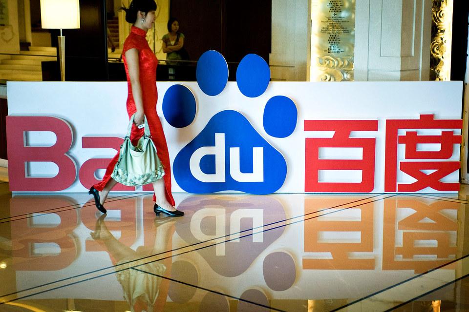 Baidu хочет использовать данные о пользователях для предложения им финансовых услуг