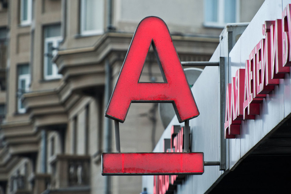 Альфа-банк разместил евробонды на $500 млн