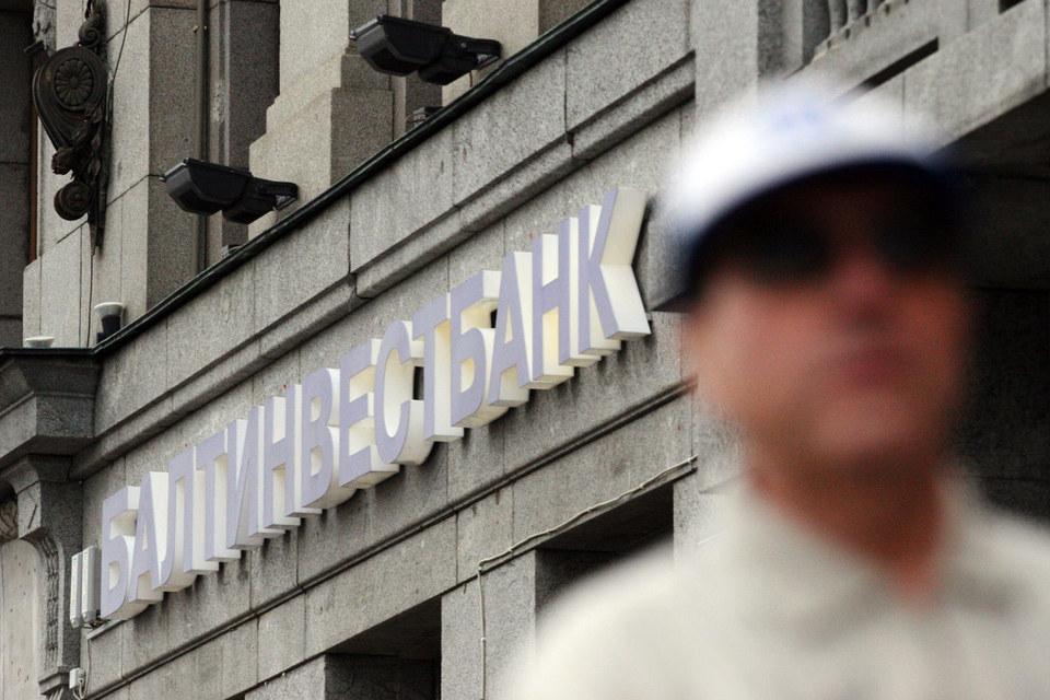 Балтинвестбанк испытывает проблемы с ликвидностью и задерживает платежи с конца октября