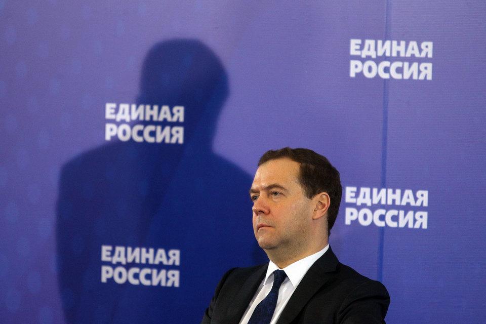 Медведев может возглавить список «Единой России» на думских выборах