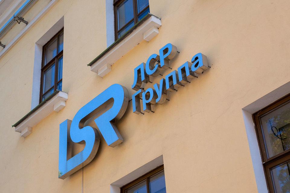 ООО «ЛСР-строй» (входит в ПАО «Группа ЛСР») предлагает выполнить контракт за 843 млн руб.
