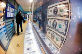 В перспективе рублевые вложения в долларовые активы могут оказаться убыточными из-за налогов