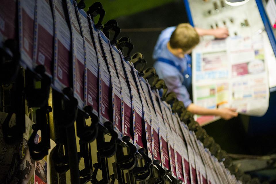 В 31 регионе зафиксирован удовлетворительный уровень развития института массовой информации
