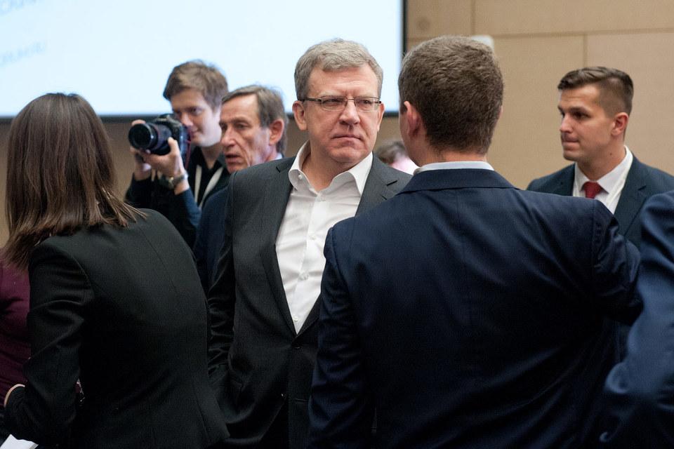 """«Наш форум не является политическим мероприятием, здесь встретятся как сторонники, так и критики власти"""", - сказал Алексей Кудрин"""