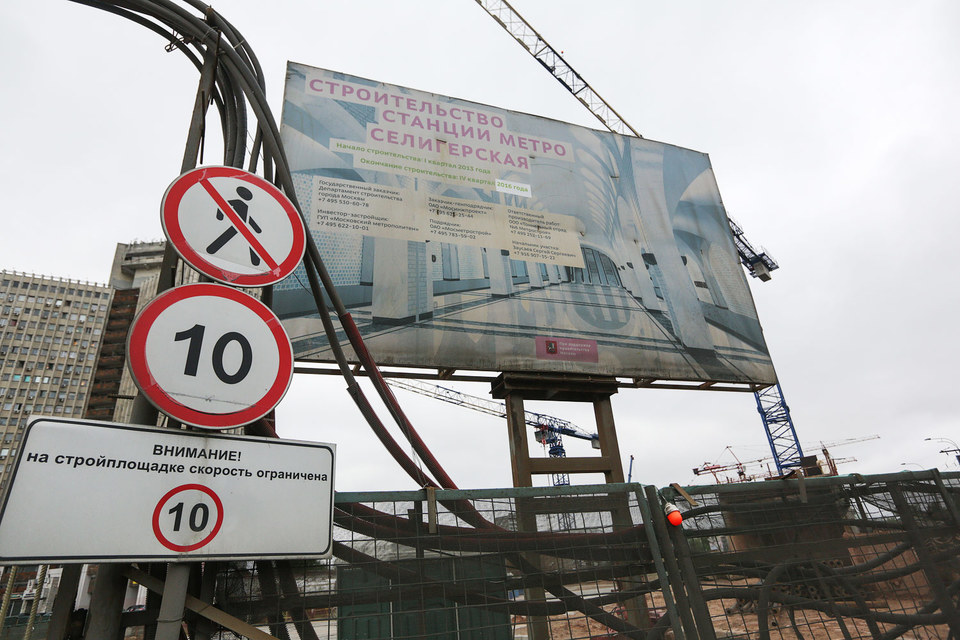 На пересечении Дмитровского и Коровинского шоссе, где в 2016 г. заработает ст.м. «Селигерская»,  будет построен комплекс на 225600 кв. м