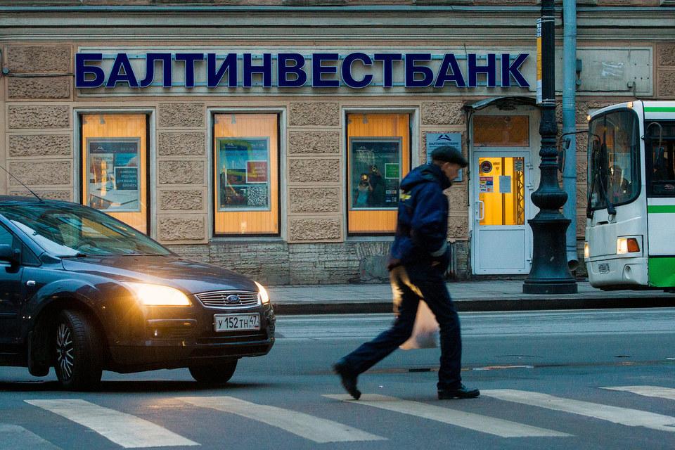 Балтинвестбанк задерживает платежи с октября