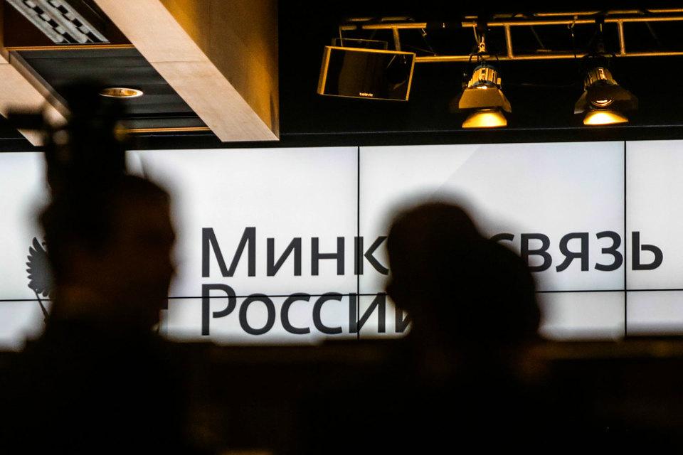 Основная идея законопроекта Минкомсвязи – полная отмена в России бездоговорного коллективного управления авторскими и смежными правами