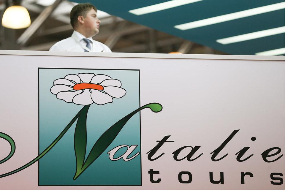 «Натали турс» прекратил продажу туров в Турцию