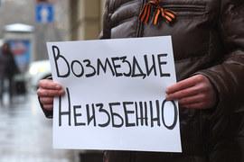 Минобороны России сообщило о крушении Су-24 в Сирии