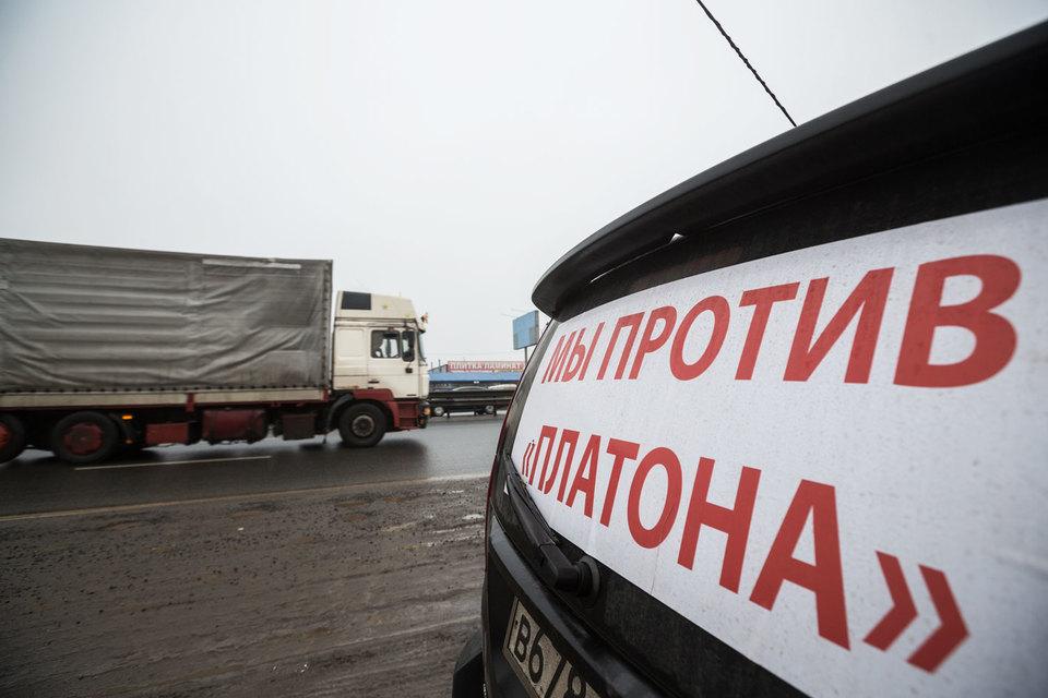 Протесты дальнобойщиков поддержали все политические силы, кроме единороссов