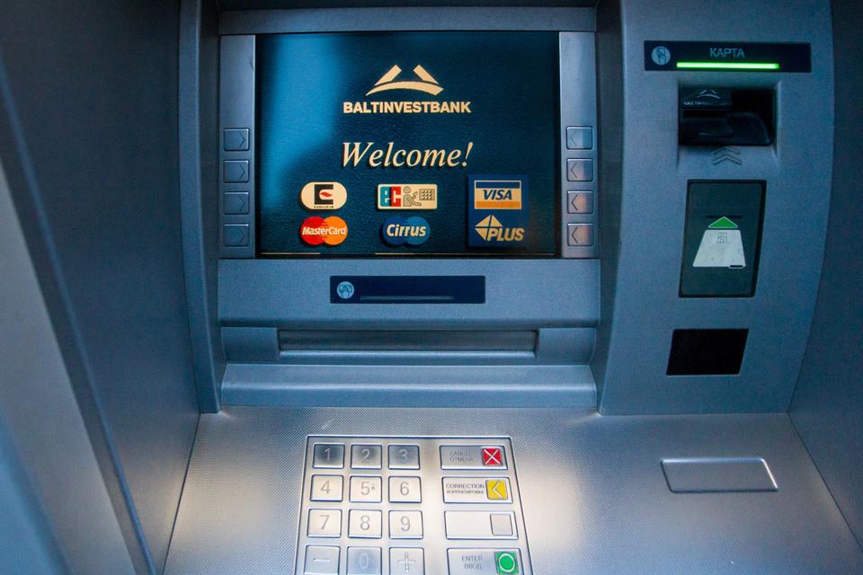 ЦБ отключил Балтинвестбанк от системы банковских электронных срочных платежей