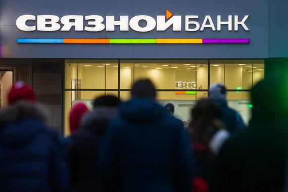 ЦБ не счел возможным санировать «Связной банк»