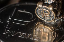 Минфин предлагает заместить долг ВЭБа облигациями госзайма