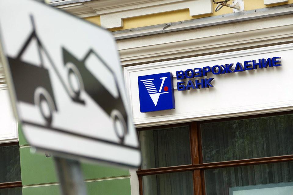 Прибыльность банка оказалась под давлением резервов