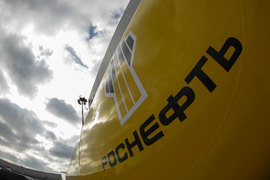 До конца года «Роснефти» нужно погасить еще $2,5 млрд