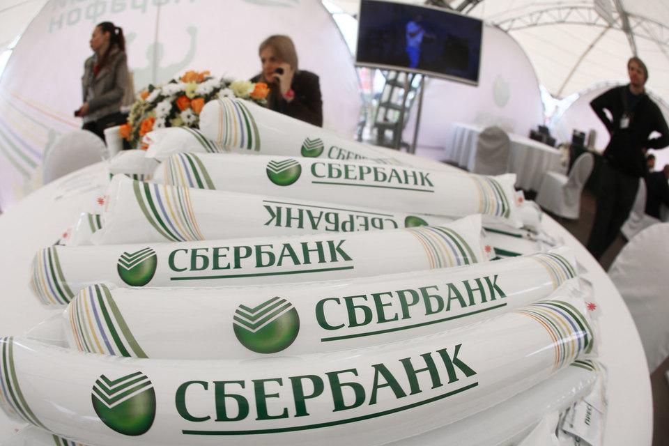 Сбербанк проложил дорогу к цели в 200 млрд руб.