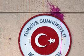 Посольство Турции в Москве забросали камнями и яйцами