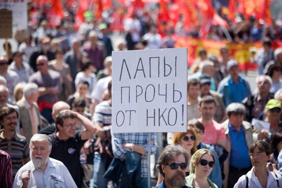 Кремль обещает поправить закон об НКО с учетом мнения общественности