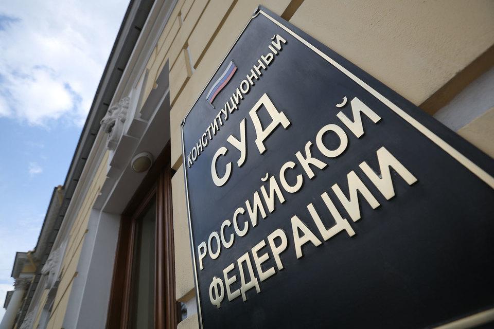 Согласно поправкам, по запросу президента или правительства КС может принять решение о невыполнении постановлений международных судов, в том числе и ЕСПЧ