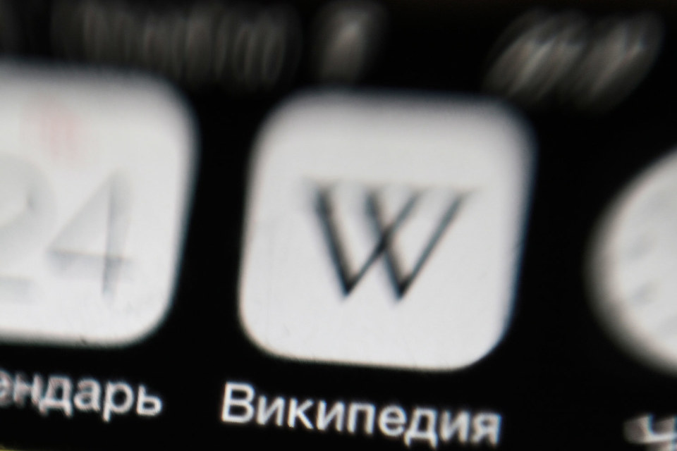Роскомнадзор встретится с редакторами энциклопедии