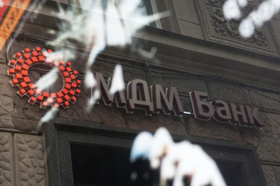 Бренд «МДМ банка», когда-то стоивший почти полмиллиарда долларов, уходит в тень