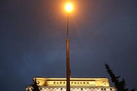 Годовые аукционы репо ЦБ приостановил 1 июля, но эксперты практически единодушно говорили, что регулятор вернется к этому инструменту для поддержания курса рубля