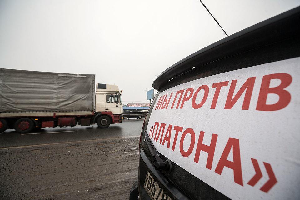 Автопробеги могут выливаться в стихийные протесты, объясняют авторы законопроекта